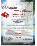 SBCEO BreakfastWithTheAuthors2016 flyer