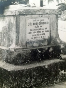 A picture of the original grave shows 2 February 1972 as the date of death, the year Luong remembers.