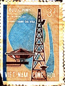 1966 South Vietnam stamp