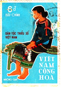 1969 South Vietnam Stamp