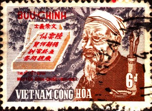 1970 South Vietnam Stamp