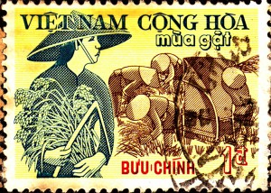 1971 South Vietnam Stamp